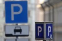 В Симферополе на территории онкодиспансера построят двухуровневую парковку
