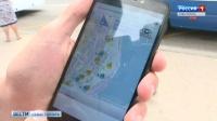В Севастополе заработало мобильное приложение по движению общественного транспорта