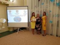 В Ялте провели региональный этап VI Всероссийского конкурса «Лучшая инклюзивная школа России 2019»