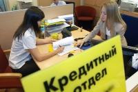Для россиян стало сложнее получить кредит в банке