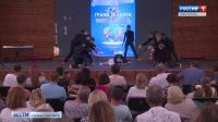 Финал конкурса «Грани таланта» прошел в Севастополе