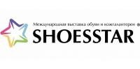 10 стран мира представят свою продукцию на юбилейной выставке обуви Shoesstar в Ялте