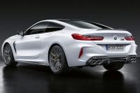 BMW показала тюнинг для M8
