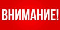 В Ялта в четверг отрегулируют Никитский светофор