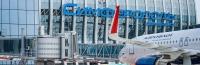 Аэропорт Симферополя готовится установить рекорд