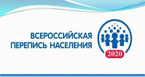 Крымстат отберет почти 500 крымчан для проведения Всероссийской переписи населения
