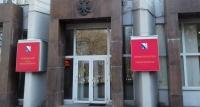 Выборы губернатора Севастополя пройдут в 2020 году