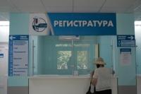 Записаться к врачу в Севастополе стало проще