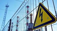 Крымэнерго предупредило о плановых отключениях электричества в Крыму в августе