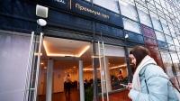 В Москве открылся объединенный сервисно-визовый центр