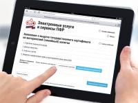 Электронный сертификат в Крыму на материнский капитал получили 43 семьи