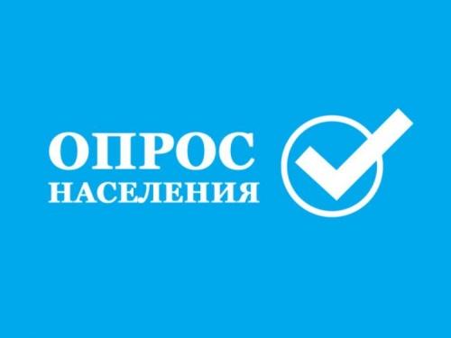 В августе в Крыму проведут статистическое наблюдение состояния здоровья населения