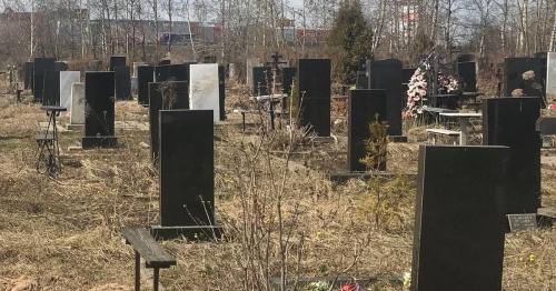 Власти Алушты потратят около 5 млн рублей на цифровую инвентаризацию кладбищ