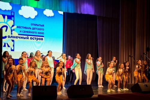 В Евпатории завершился фестиваль «Солнечный остров»