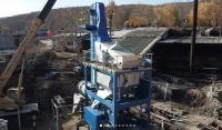 «Крымавтодор» завершает модернизацию асфальтобетонного завода под Алуштой
