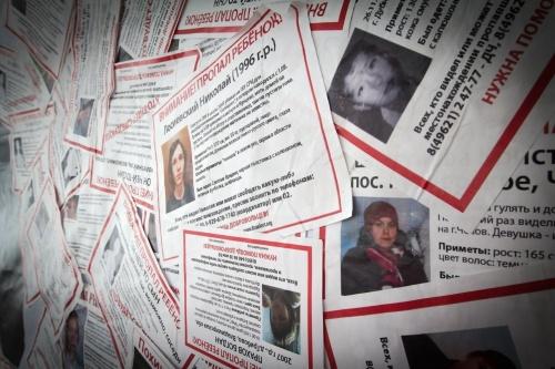 В течение суток алуштинскими полицейскими найдена и возвращена в семью пропавшая несовершеннолетняя