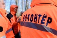 Сотрудники полиции и волонтеры установили местонахождение пропавшего в Ялте несовершеннолетнего