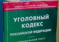 Симферополец поставил на поток производство поддельных документов