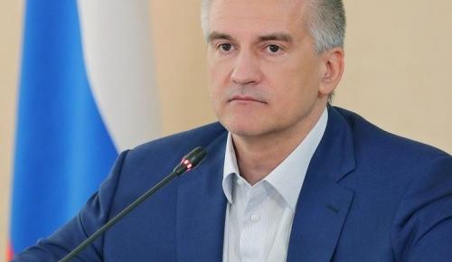 Аксенов поручил найти туриста, рассказавшего о приезде к друзьям в Крым в разгар пандемии