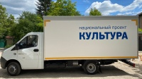 Симферопольскому району купили автоклуб
