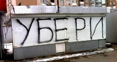 В Симферополе «пустят под снос» более 270 объектов