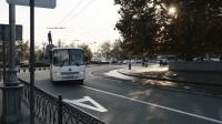 Правительство Севастополя открыло «окно» для жалоб