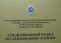 В Ленинском районе мать связывала сына и избивала кочергой