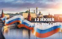 С Днём России поздравил крымчан глава Крыма