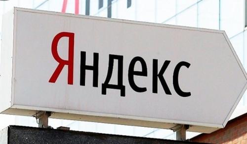 Сбербанк и «Яндекс» прекращают сотрудничество по совместным проектам