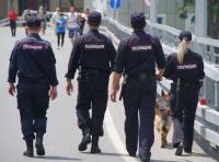 В Ялте на улице ограбили женщину