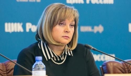 Памфилова назвала провокацией попытки дважды проголосовать по поправкам в Конституцию