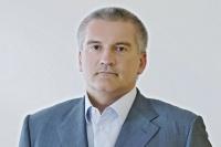 Сергей Аксёнов: С 1 июля сняты ограничения на работу аквапарков, СПА-комплексов и саун