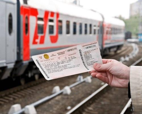 Из Санкт-Петербурга в Евпаторию отправился первый поезд