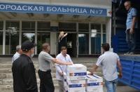 В Крым прибыла помощь от членов ассоциации «Друзья Крыма» из КНР