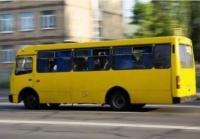 В Керчи продлён маршрут от автовокзала