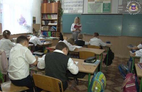 В ялтинских школах появятся новые профильные классы