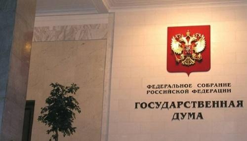 В России хотят создать алиментный фонд
