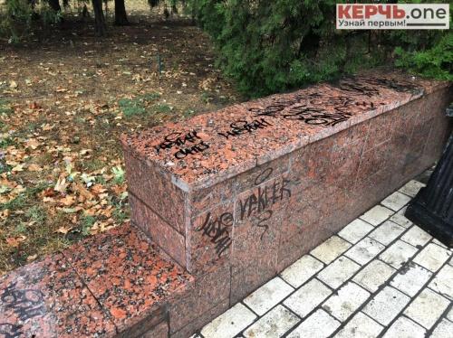 Не отмыл ни дождь, ни коммунальщики: сквер в центре Керчи вновь расписан вандалами