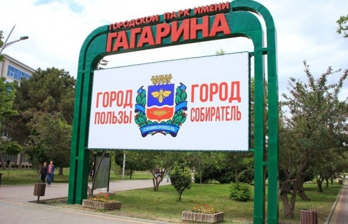 Посты охраны появятся в четырех парках Симферополя