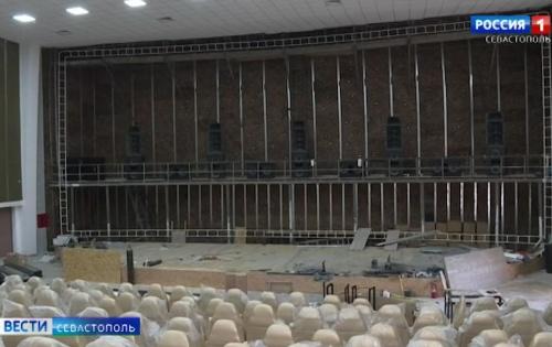 В Севастополе завершается реконструкция кинотеатра «Россия»