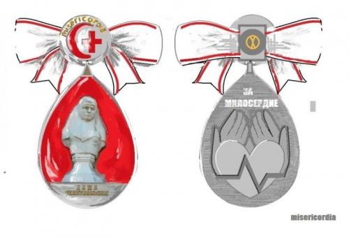Севастопольцы направили на конкурс 30 эскизов медали имени Даши Севастопольской
