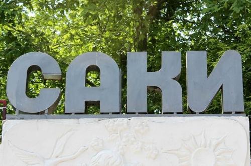 Строительство новых очистных сооружений в городе Саки выполнено на 80%