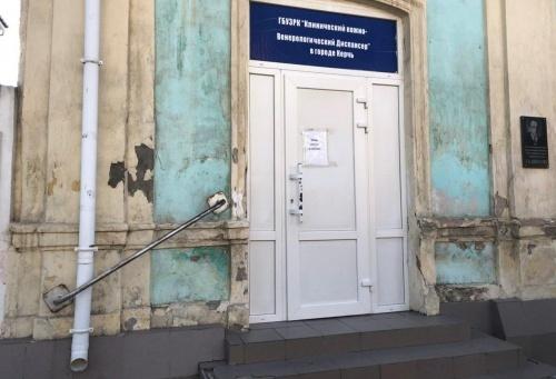 Керченский кожвен отремонтируют, но не скоро, – Минздрав