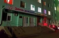 Симферопольский роддом №2 стал инфекционным госпиталем