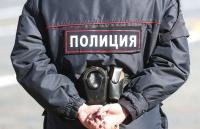 """Двум ялтинцам грозит до трех лет тюрьмы за хранение """"соли"""""""