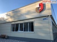Самый большой МФЦ в Крыму открыли в Керчи. 32 окна и тысяча услуг