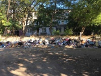 """Судебные тяжбы начаты в Керчи по поводу """"мусорного апокалипсиса"""""""