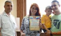 Полицейские Керчи вручили подарки победителям конкурса «Ребенок – главный пассажир!»