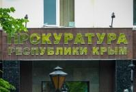 Керчанин предстанет перед судом за незаконный вылов рыбы и креветки