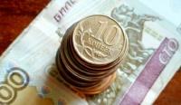 В России хотят ввести дополнительное пособие по безработице
